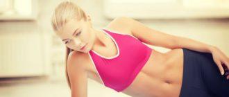 как укрепить мышцы спины в домашних условиях женщине