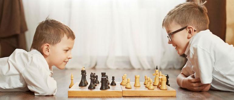 польза шахмат для детей