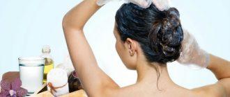 маски для волос против перхоти в домашних условиях